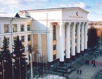 Башҡорт дәүләт университеты — миллионер!